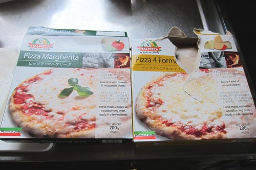 italipizza-box