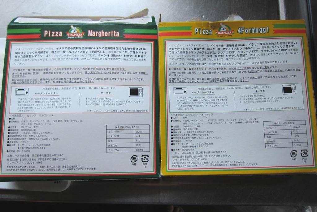 italipizza-box2-1