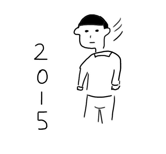 furikaeri2015-2-c
