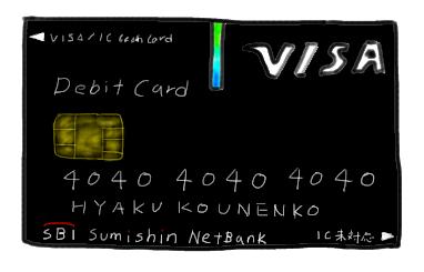 visacardd