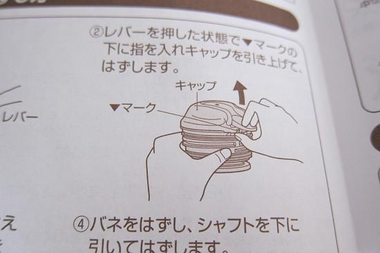 IMG_4524-s