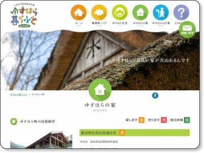 yusuhara-site