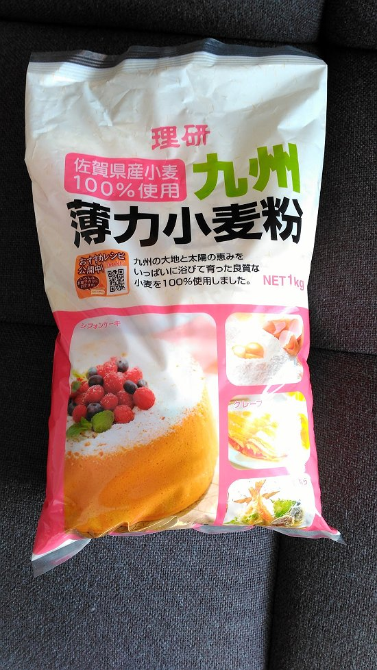 佐賀県産小麦粉 表