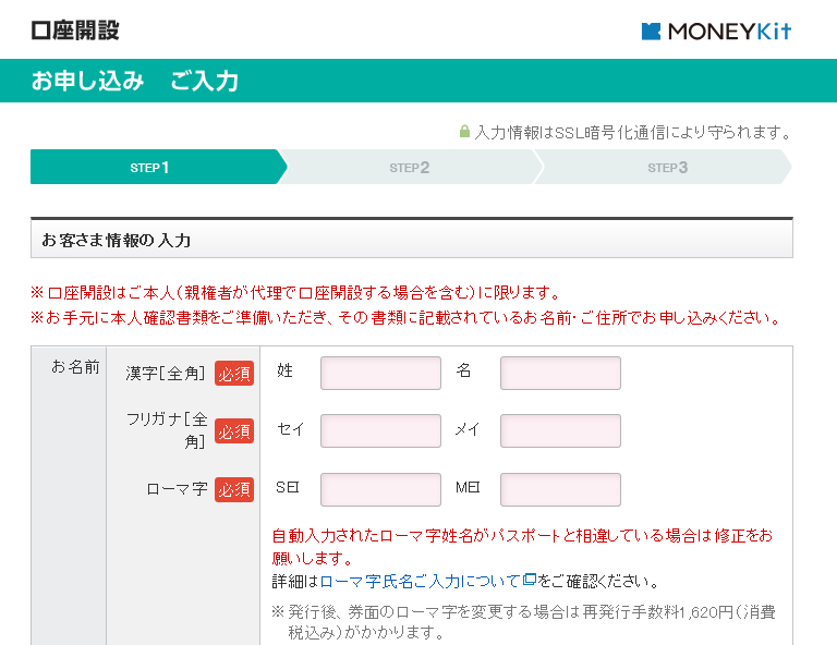 sonybank01