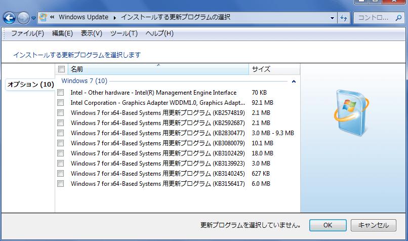 win-update