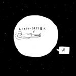 l1551