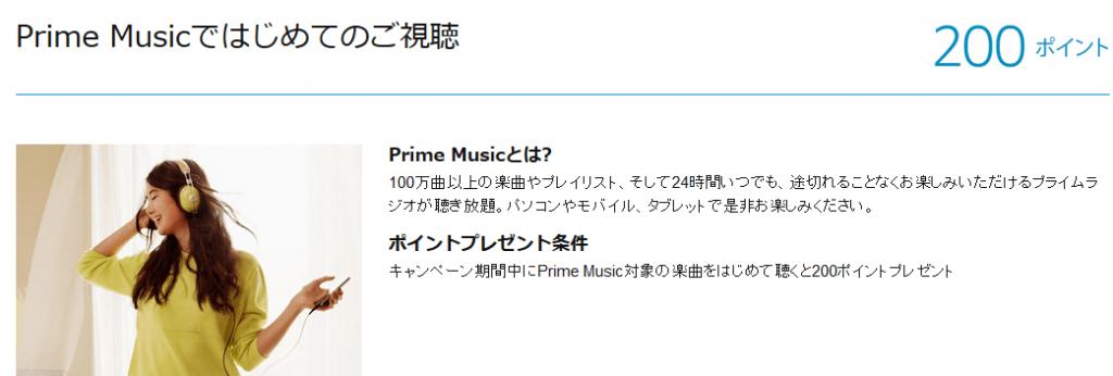 amazon-music1