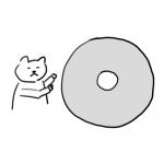 cd-ddp1
