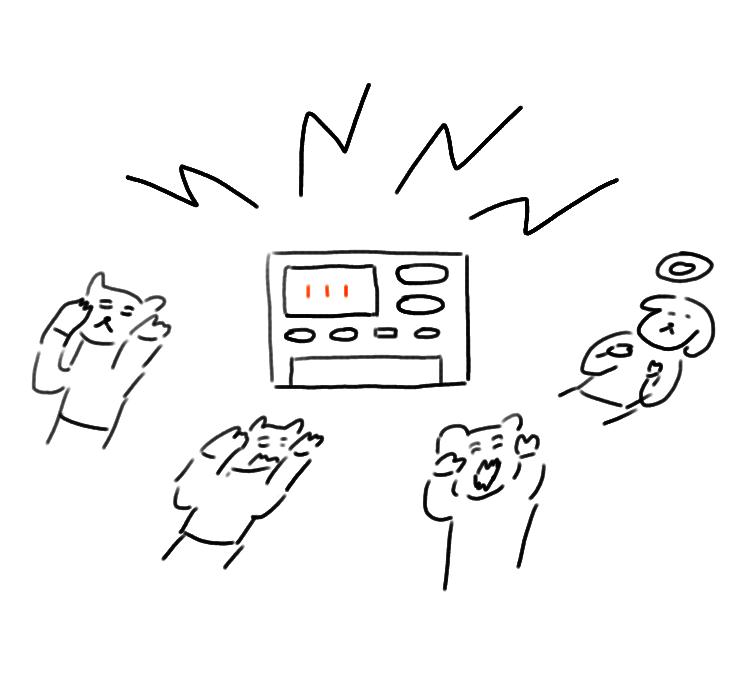 jigoku-error
