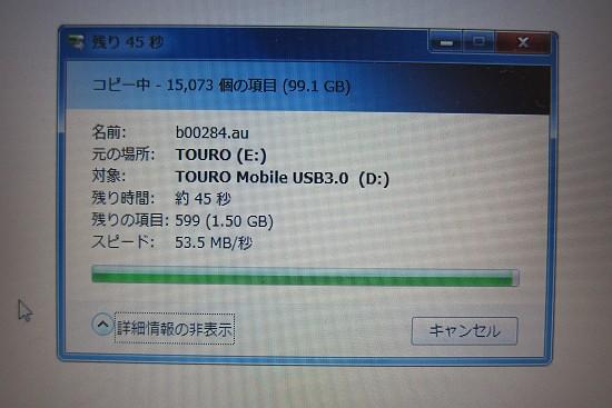 IMG_5588-m