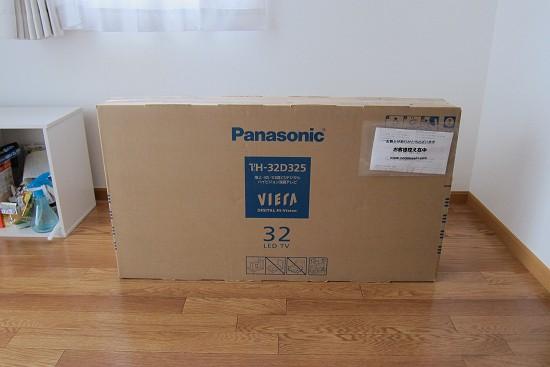 TH-32D325の箱