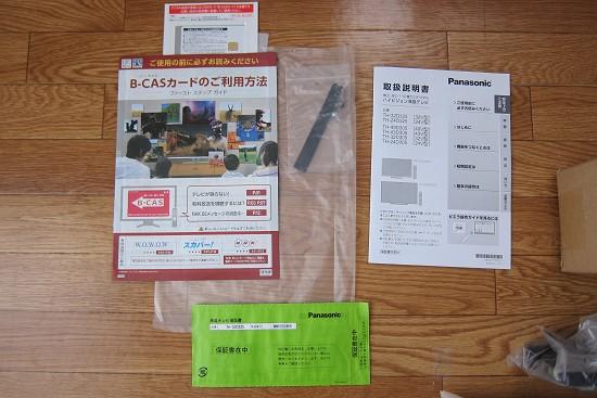 TH-32D325の説明書などの写真