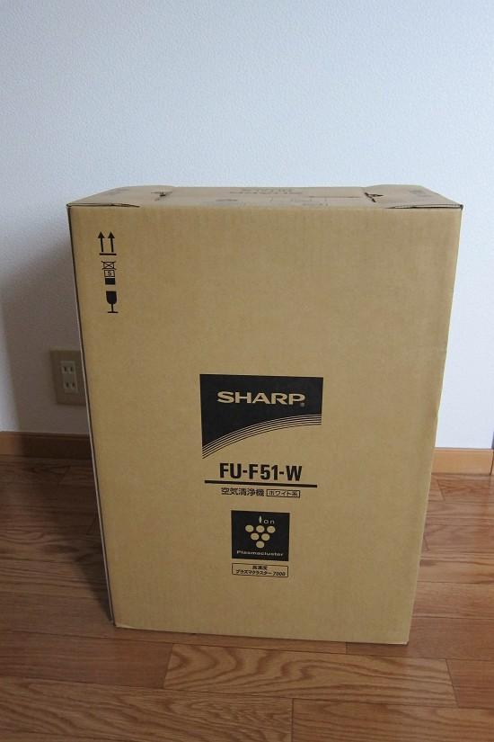 FU-51の箱