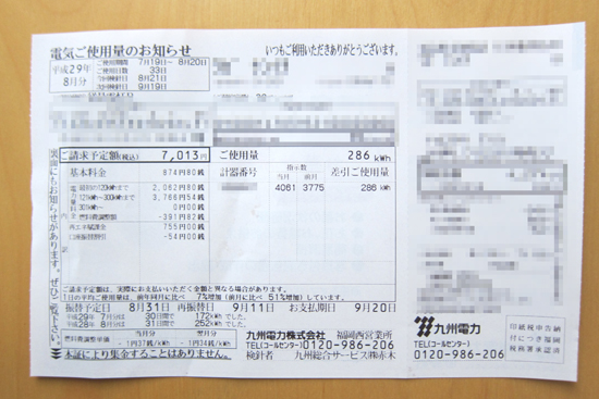 IMG_6052-2