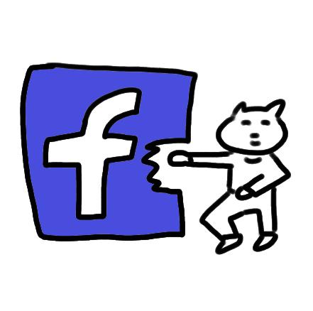 Facebookと猫