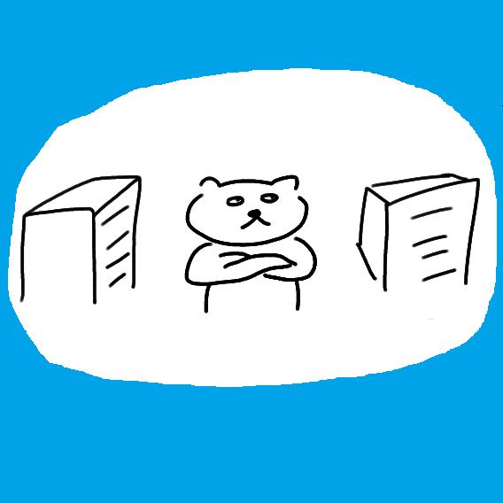 サーバー会社を迷っている猫