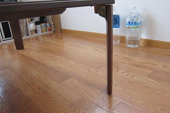 天然木のウォールナットテーブル(T-2452)の足