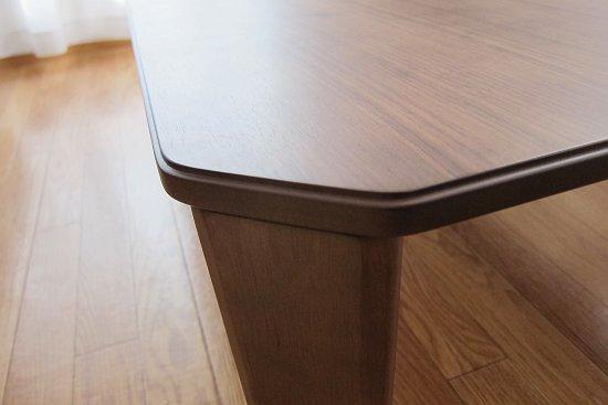 天然木のウォールナットテーブル(T-2452)の角