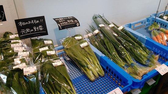 堀ちゃん牧場 今宿駅前店に置いてある野菜