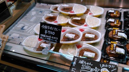 堀ちゃん牧場 今宿駅前店のお惣菜コーナー