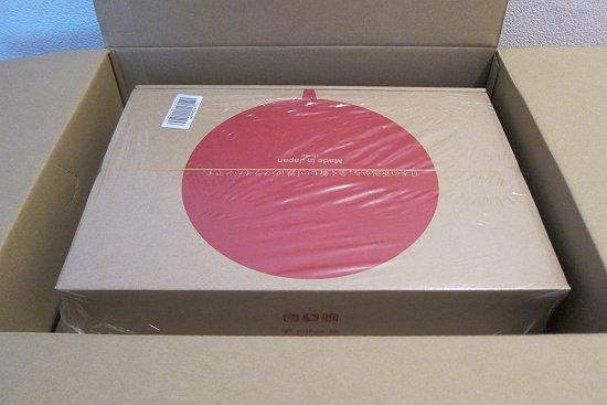プリンス工業 鉄のフライパン FDスタイル 26cm 786-00403 の箱