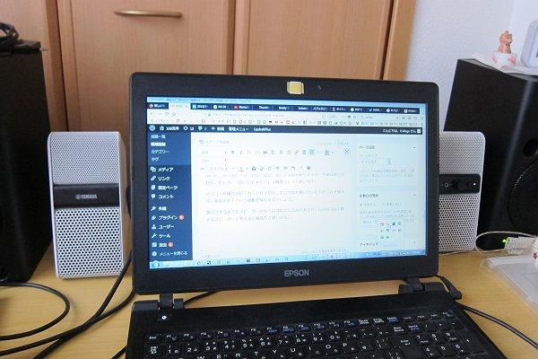 ノートパソコンとNX-50