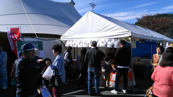 JA糸島アグリの「ドリームフェスティバル」の様子の写真