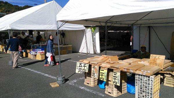 ドリームフェスティバルの会場の写真(JA糸島アグリ)