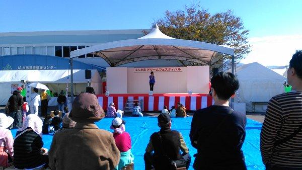 ドリームフェスティバルの会場の写真(JA糸島アグリ)のステージ