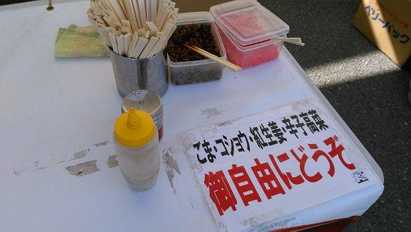 糸島のまぜ麺のブースの写真