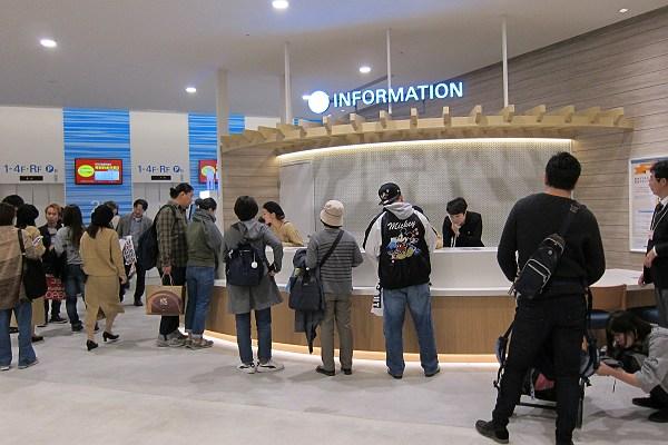 mark is 福岡ももちのインフォメーションセンターの写真