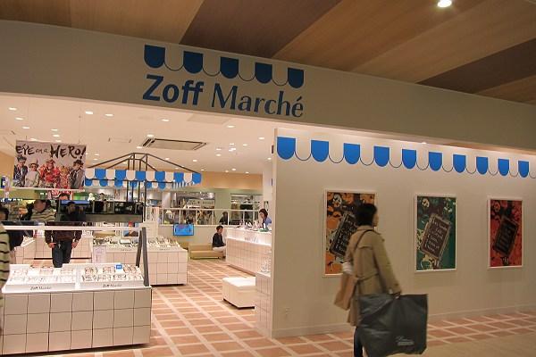 mark is 福岡ももちのZoffの写真
