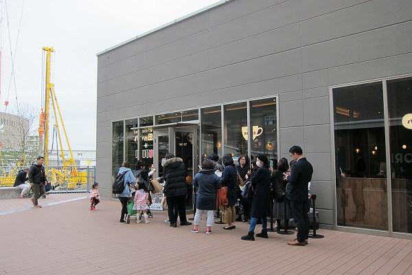 mark is 福岡ももちのドトールコーヒーとパンの田島の写真