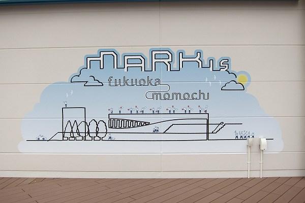 mark is 福岡ももちの壁に描かれた絵の写真