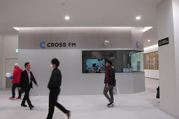mark is 福岡ももちのCROSS FMの写真