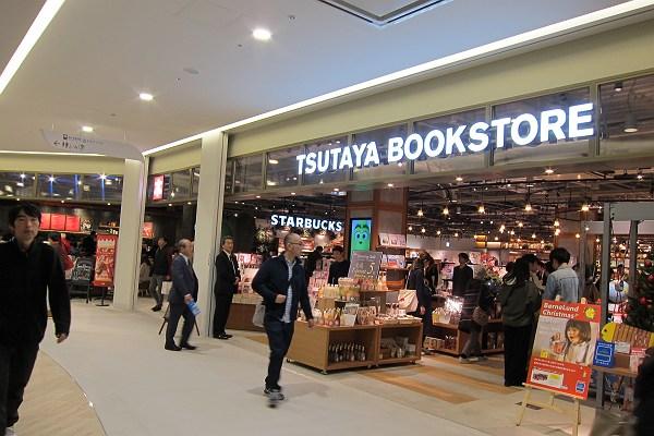 mark is 福岡ももちのTSUTAYA BOOKSTOREの写真