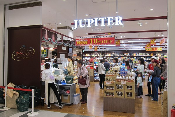 mark is 福岡ももちのJupiterの写真