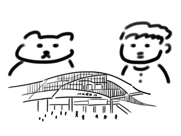 mark is 福岡ももちを見下ろす猫と男の子のイラスト