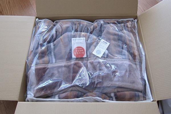 昭和西川の毛布の写真