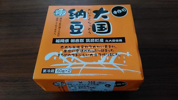 大国納豆の表パッケージの写真