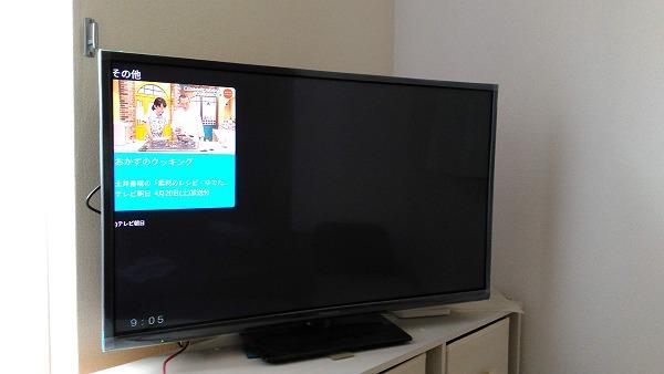 TverアプリをFire TV Stickで表示した写真