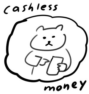 キャッシュレスの時代と猫のイラスト