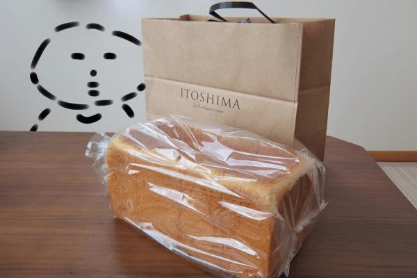 糸島Noanのパンの写真とそれを見る人のイラスト