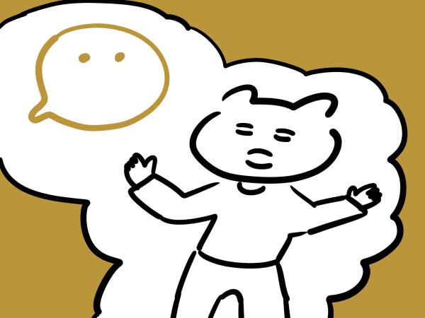 Pringにびっくりしてる猫のイラスト