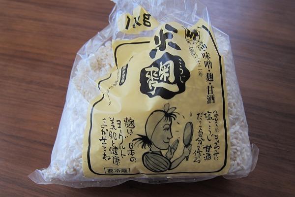 カノオ醤油の米こうじの写真