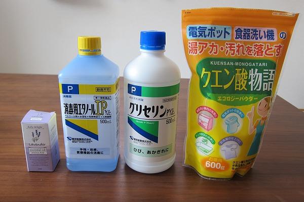 クエン酸リンスの材料