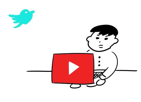 自分のYoutubeの動画がどれくらいツイートされているか調べてたい男性のイラスト