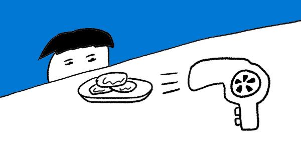 onedriveの凍結解除をしているイラスト