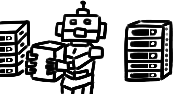 サーバー移転をするロボットのイラスト