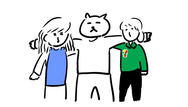 スーパー店員とセブンイレブン店員と肩を組んでいる猫のイラスト